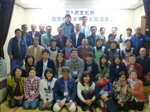 Group photo at the Kayagasawa Cultural Festival