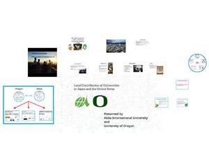 icon_AIU-UO_Presentation
