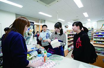 AIU Shop(F棟)の写真