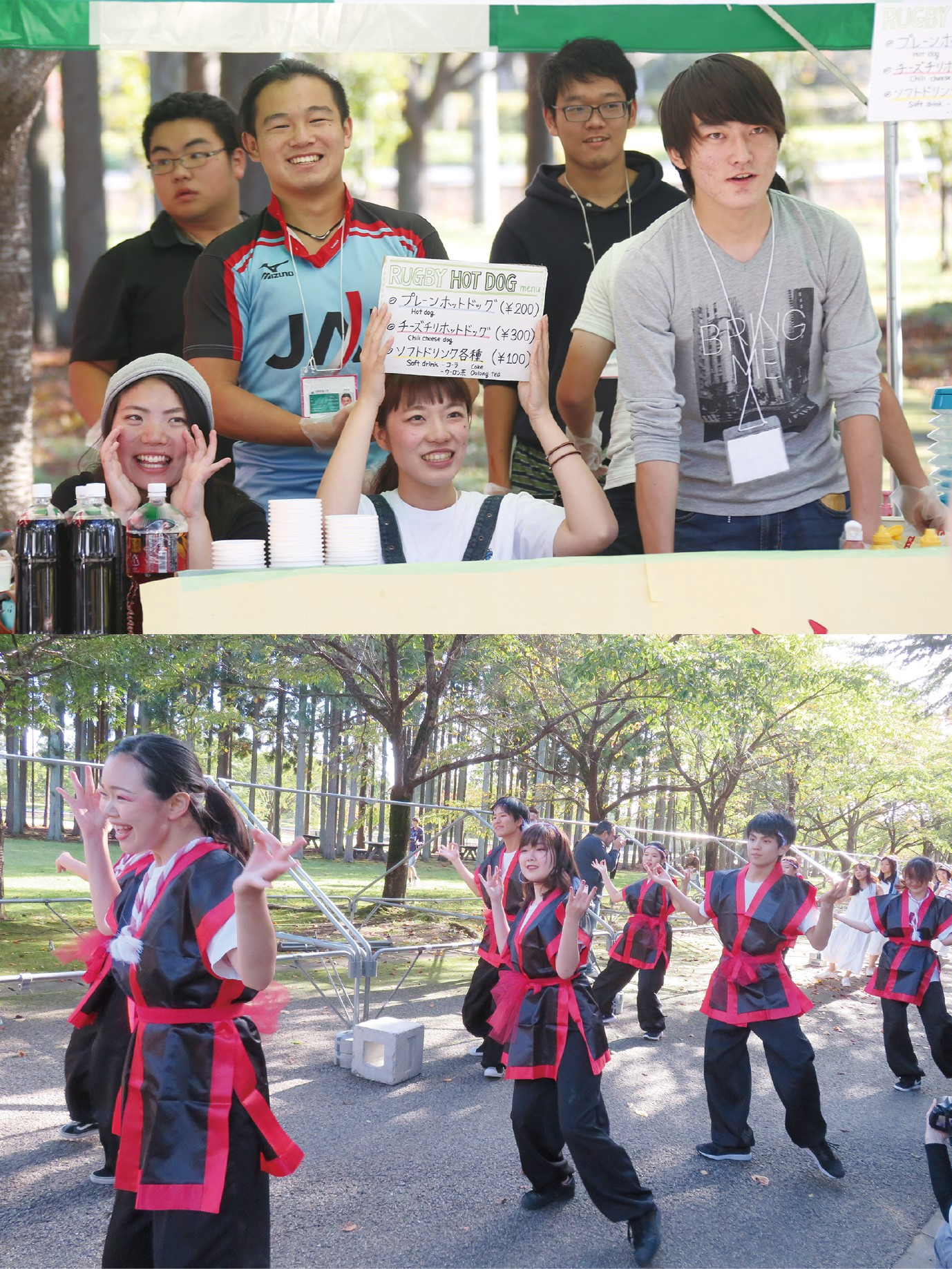 AIU祭でのヤートセチーム亜瑠団の写真