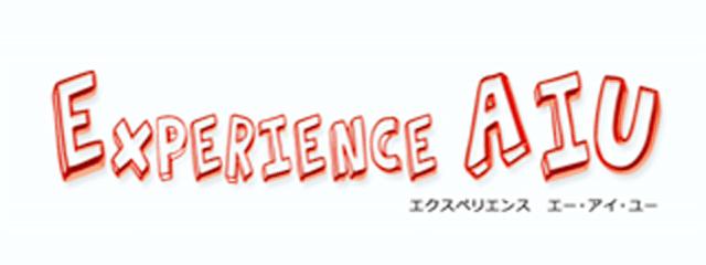 EXPERIENCE AIU