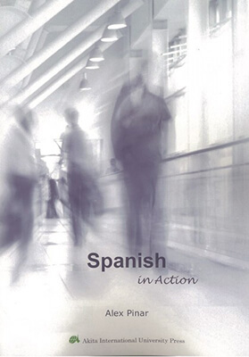 Spanish in Actionの表紙