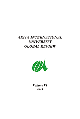 Akita International University Global Reviewの表紙