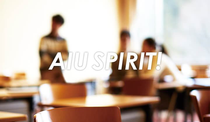 Image of AIU SPIRIT!