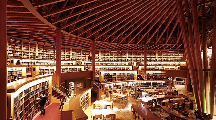 The Nakajima Library