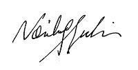 鈴木典比古学長の署名画像