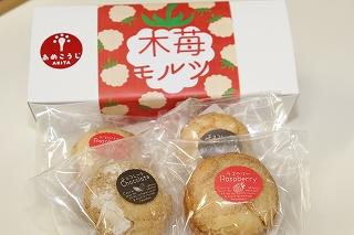 kiichigo-molts_4