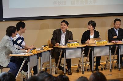 議論する古市憲寿氏と豊田哲也准教授