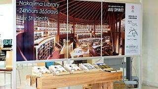 中嶋記念図書館の大きな看板が目印です。