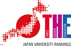 THE世界大学ランキング日本版2017