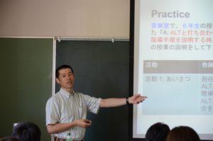 町田智久 准教授