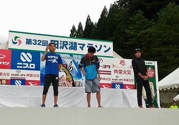 表彰された松崎さんの写真