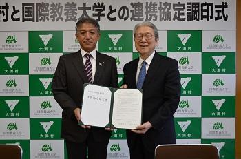 髙橋村長と鈴木学長の写真