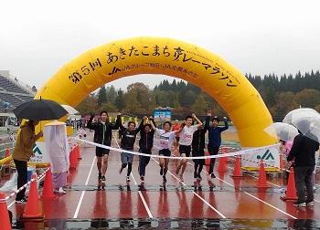 競争部グループXのゴール写真