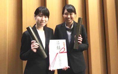 三橋さんと宗像さんの写真