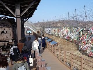南北非武装地帯(DMZ)見学の写真