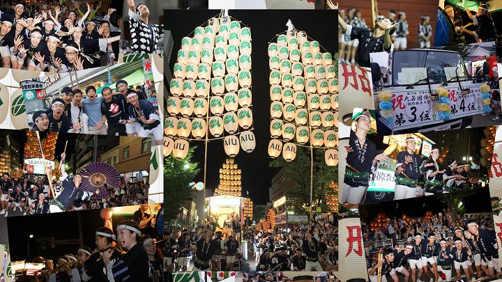 2018年秋田竿灯まつり AIU竿燈会のコラージュ写真