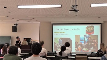 Nihongo Houseのプレゼンテーションの写真