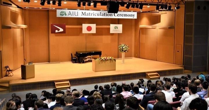 国際教養大学入学式会場の写真