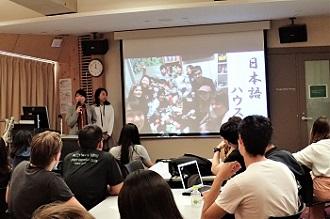 日本語ハウスのプレゼンテーションの写真
