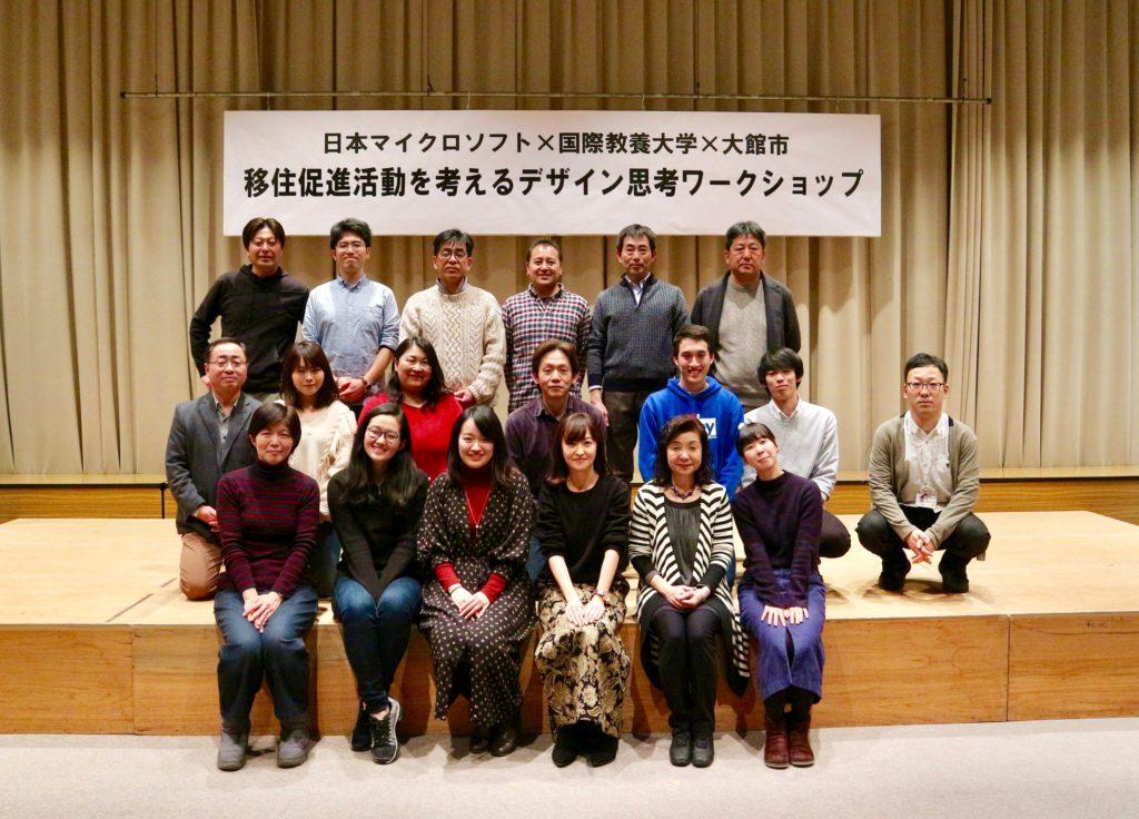ワークショップ参加者の集合写真