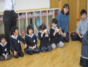 2019/02/06 秋田太陽幼稚園ベビー園との交流