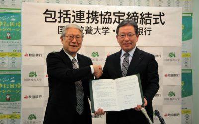 包括連携協定締結式で協定書に署名したときの写真