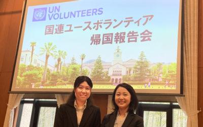 「国連ユースボランティア帰国報告会」のスクリーン前で撮影した写真