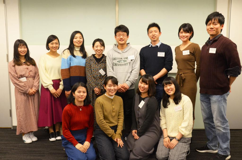 秋田おこしインターンシップ参加学生の報告会での集合写真