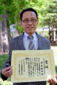 賞状を手にした伊東祐郎教授の写真