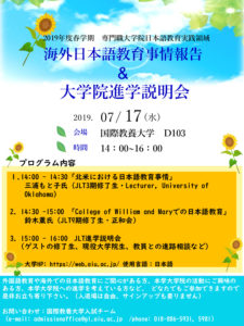 20190717EVENT