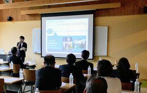 「AIUデザインLAB」の取組について発表する熊谷涼さん