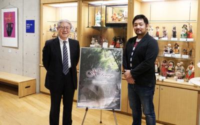 学長と考案者:高橋正明さん(現国際教養大学大学院ELT生)