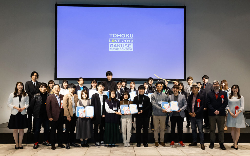 東北学生ムービーコンテストの受賞者たちと記念撮影