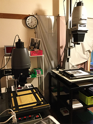 Picture of equipment to enlarge photographs