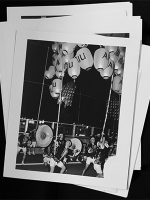 Picture of black and white photo taken at the Kanto Festival