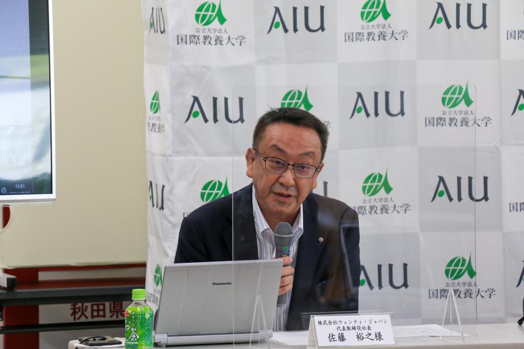 記者会見で話す佐藤社長の写真