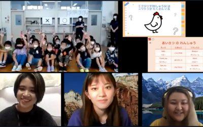 八森小学校の1・2年生とオンライン交流の様子